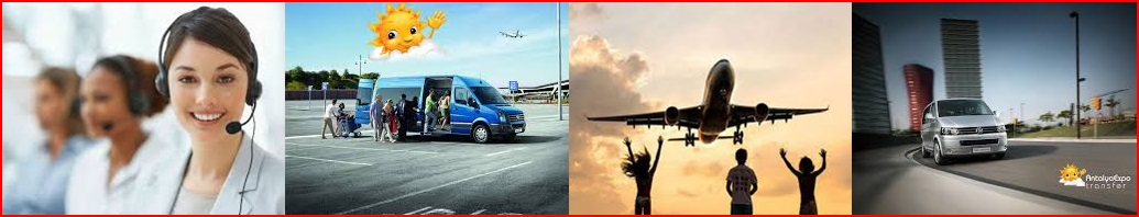 Welcome to the Airport Transfer Service 7 24